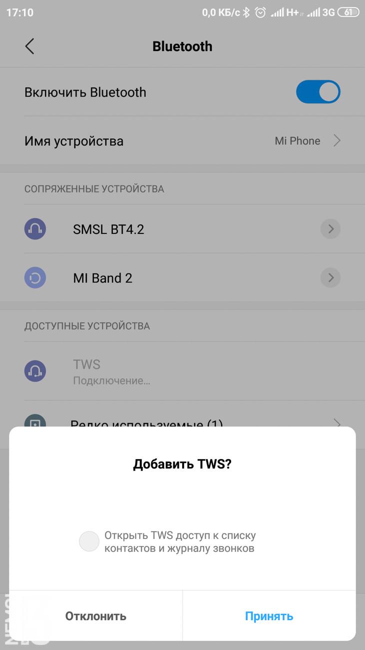 Беспроводные наушники TWS I9S