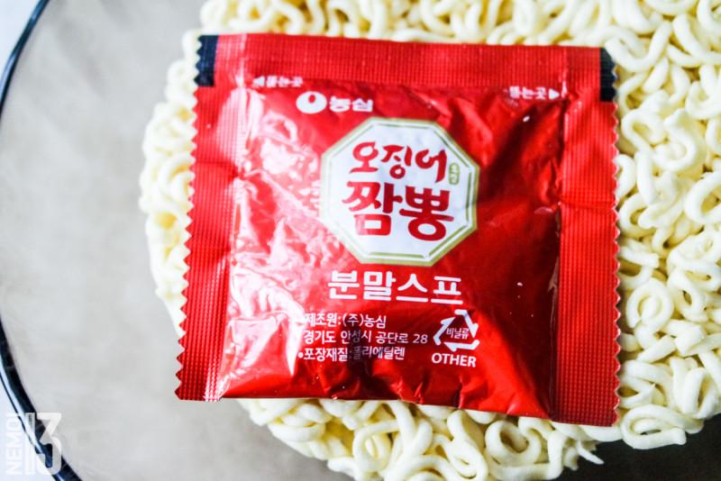 Бичпакеты с ebay №7. Лапша со вкусом кальмаров squid Jjamppong ramen (вкусная)