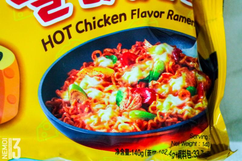 Еда с ebay (выпуск №8).  Лапша со вкусом цыпленка и сыра SamYang Spicy HOT Chicken Cheese Ramen (безумно острая)