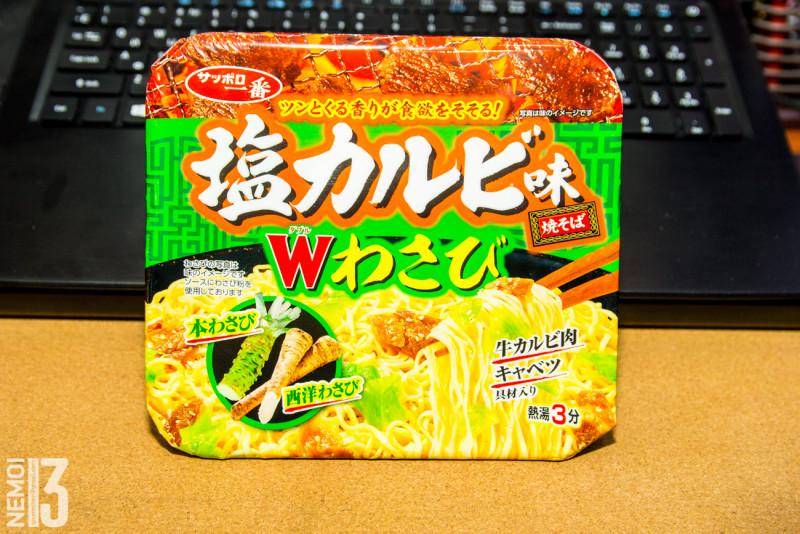 Набор бичпакетов из Японии. Набор из 7 видов лапши от Zenpop.jp