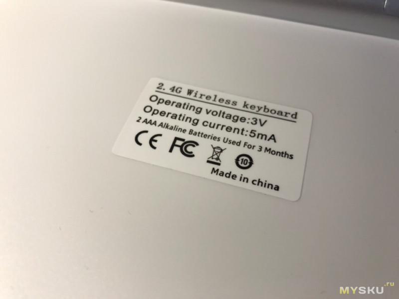 <span>Клавиатура Zienstar с русскими символами, копия дизайна Apple</span>