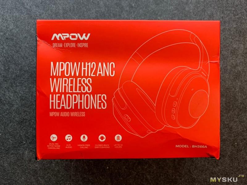 Mpow H12 Мониторные наушники с активным шумоподавлением которые очень удивили.