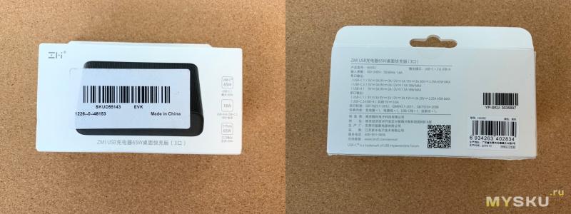 ZMI Desktop USB Charger 65W ( HA932) Лучший настольный блок питания с TypeC.