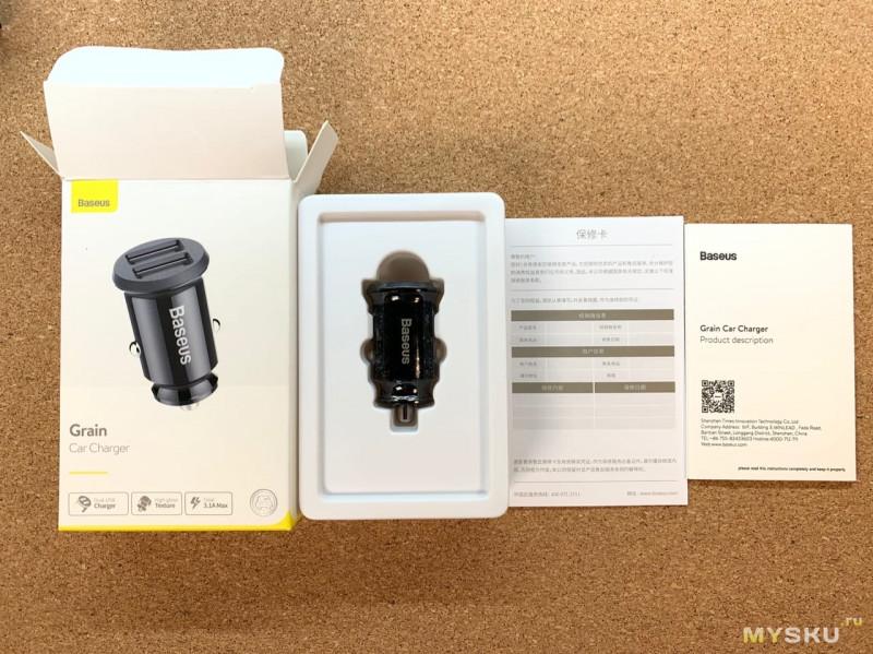 Baseus Mini Dual USB 3.1A