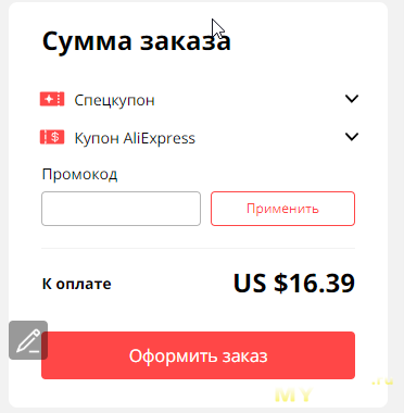 Наушники Baseus W09 за 16.39$ c купоном 215