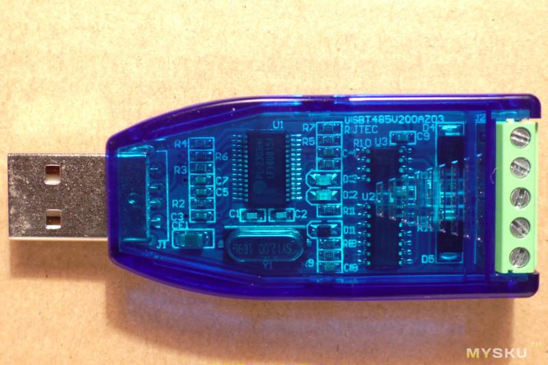 USB - RS485 адаптер на PL2303