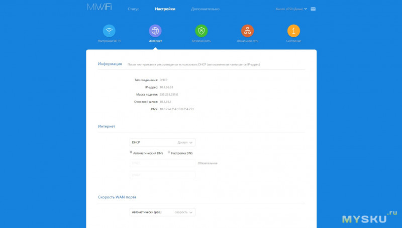 Обзор роутера Xiaomi Mi WiFi Router 4, есть смысл обновляться?