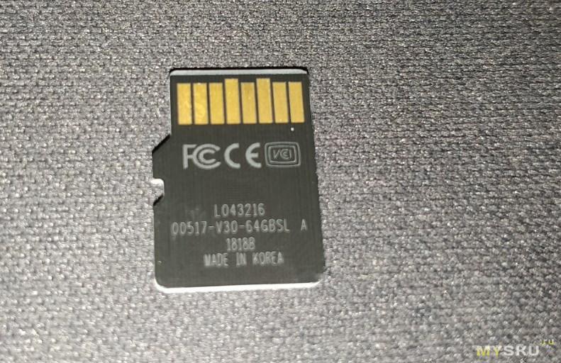 MicroSD карточка Lexar 633x