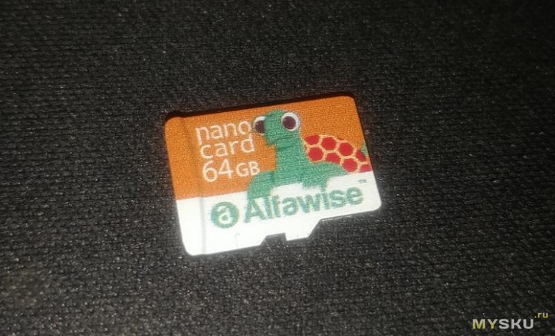 Alfawise 64GB UHS-3
