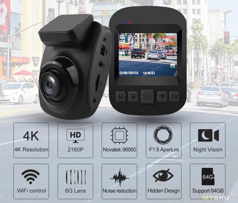 Junsun S66 - Видеорегистратор с поворотной линзой и 4K/24 FPS