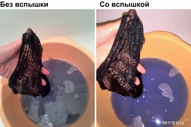 Черные трусики с кружевом