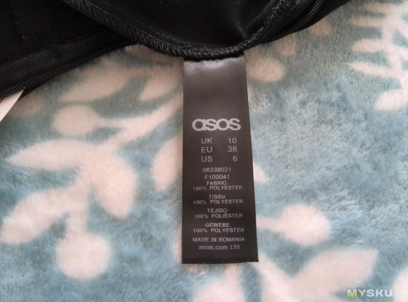 Комбинезон с запахом и завязками на спине ASOS