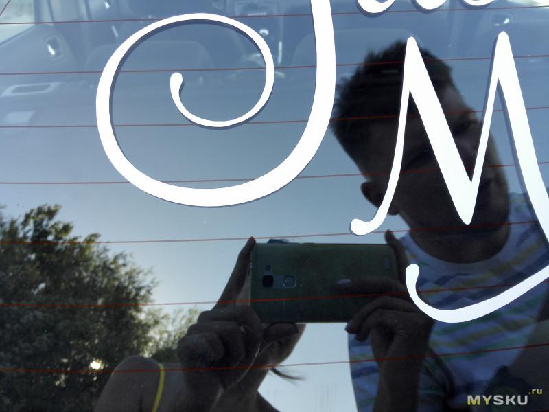 """Наклейка на автомобильное стекло с надписью """"Just married"""""""