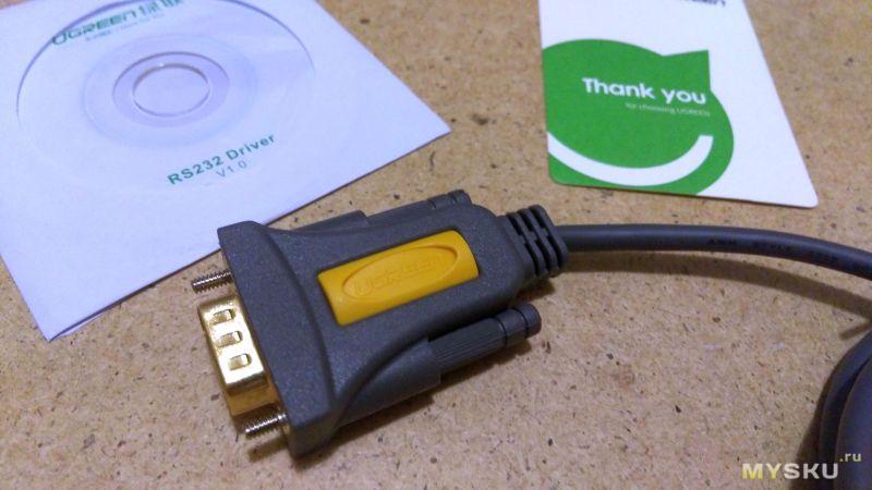 Ugreen USB-RS232