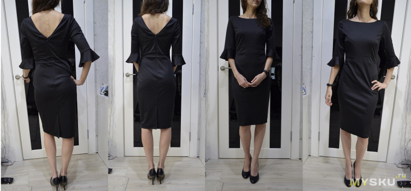 Платье Grace Carin