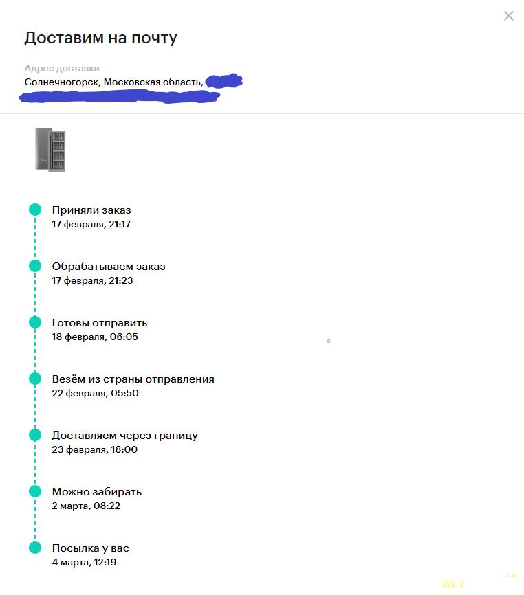 Опыт покупки отвертки Xiaomi Mijia Wiha в магазине Bringly