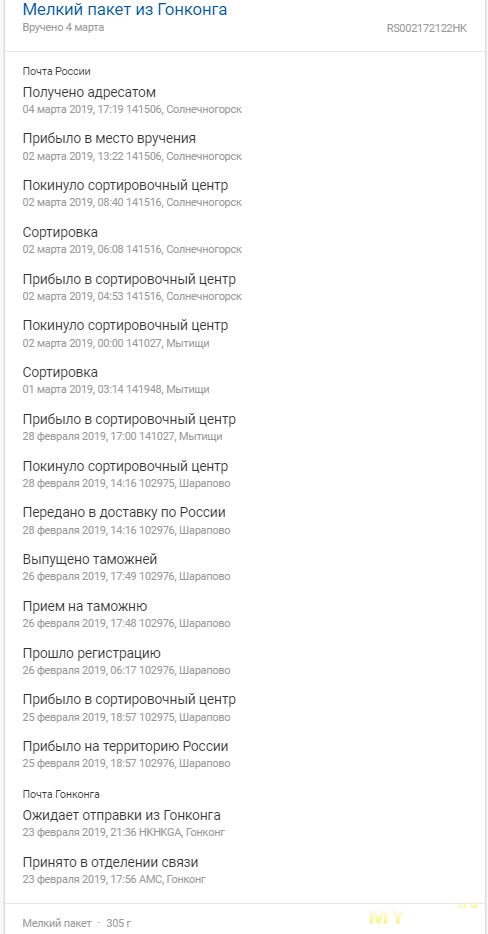 Отвертки Xiaomi Mijia Wiha