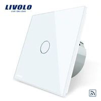 Шлюз Livolo C700ZW-12 для умного дома - часть 1