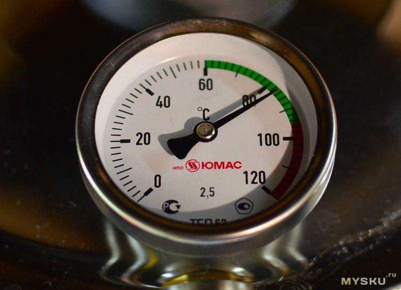 Коптильня Bravo 20л с гидрозатвором