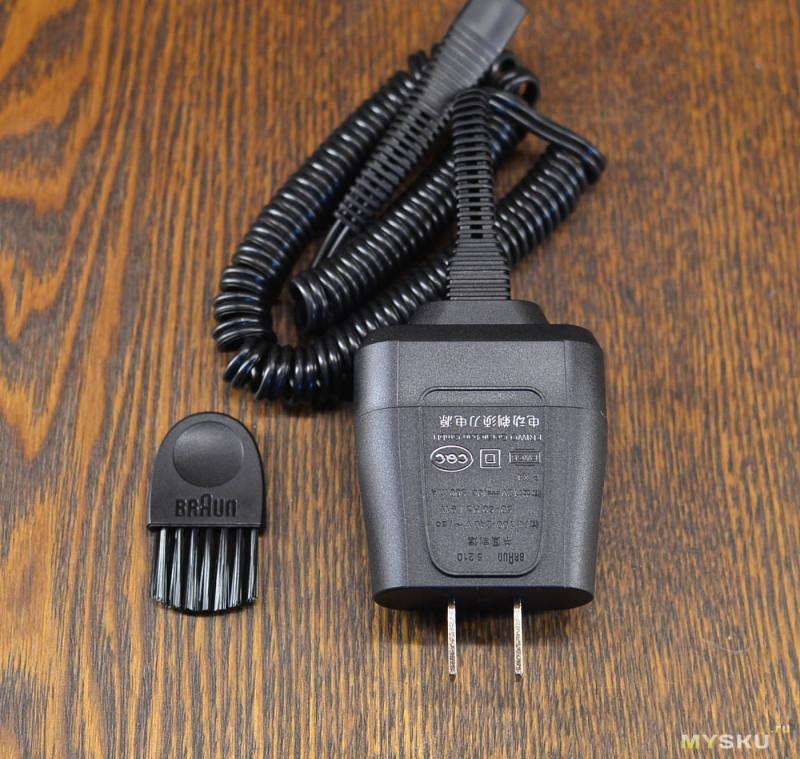Сеточная электробритва Braun MG5050 Multi Groomer