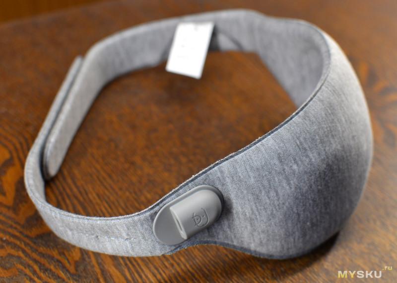 Глазная маска Xiaomi Ardor 3D