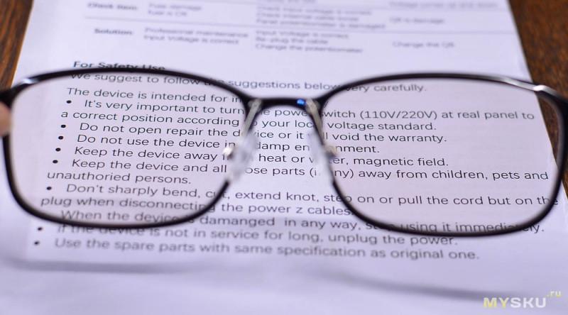 Защитные очки Xiaomi TS