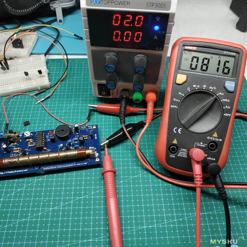 DIY-набор для сборки энергоэффективного детектора радиоактивности c широкими возможностями подключения