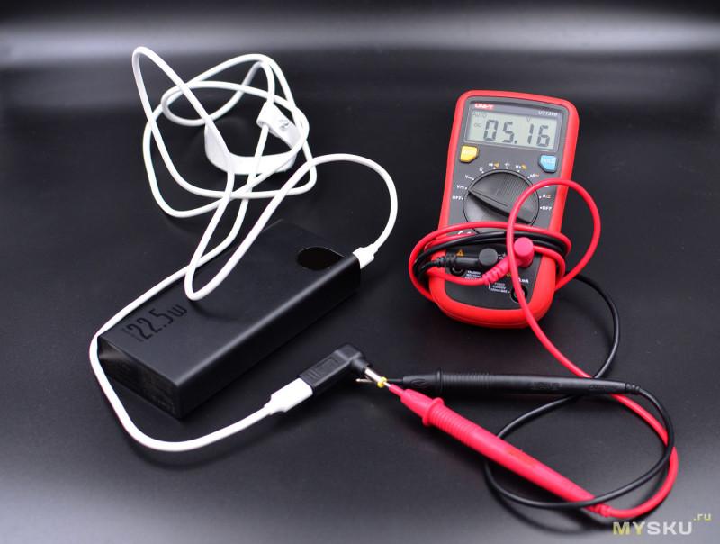 Внешний аккумулятор Baseus 20000mAh PowerBank