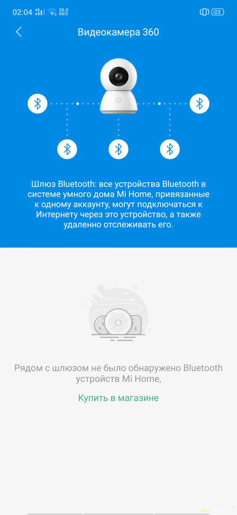 Поворотная WiFi камера Xiaomi 360° XiaoBai 1080p | Сравнение с Xiaomi DaFang
