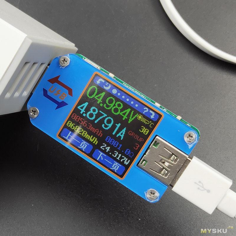 Блок питания ORICO QSL-6U на 6 USB портов