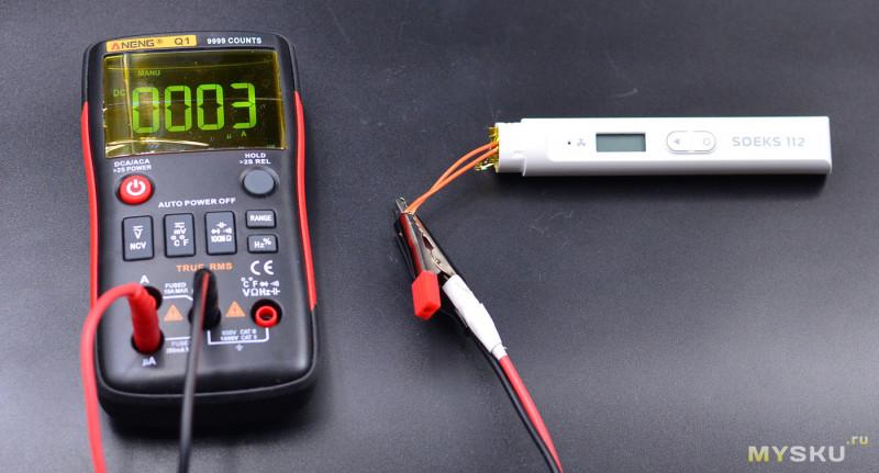 Карманный дозиметр-радиометр СОЭКС 112