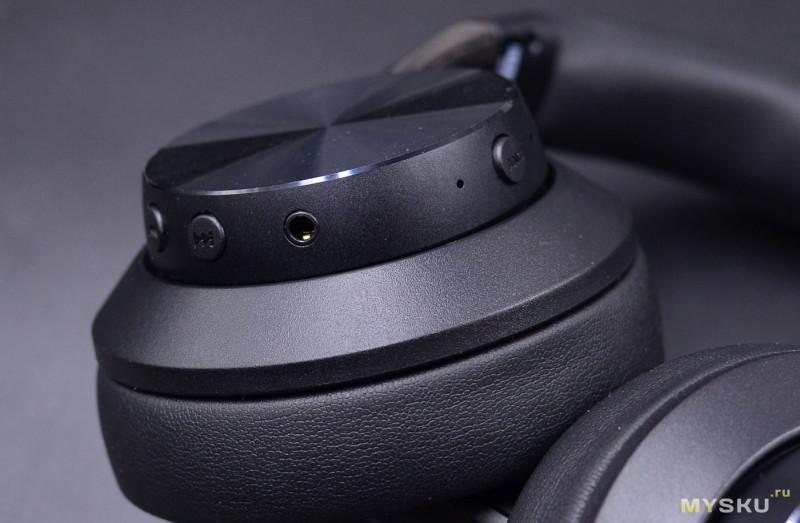 Bluetooth-наушники Mixcder E10 с AptX и активным шумоподавлением