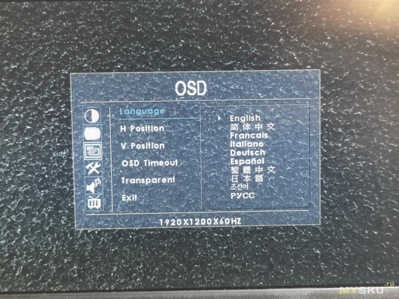 """Универсальный IPS монитор 7"""" 1024x600"""