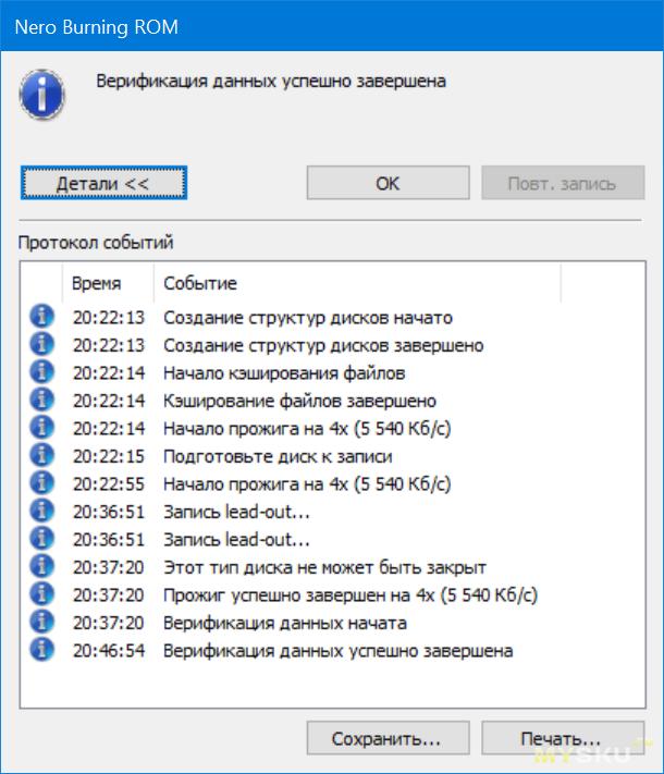 Внешний пишущий DVD-привод (USB-C/USB-A)
