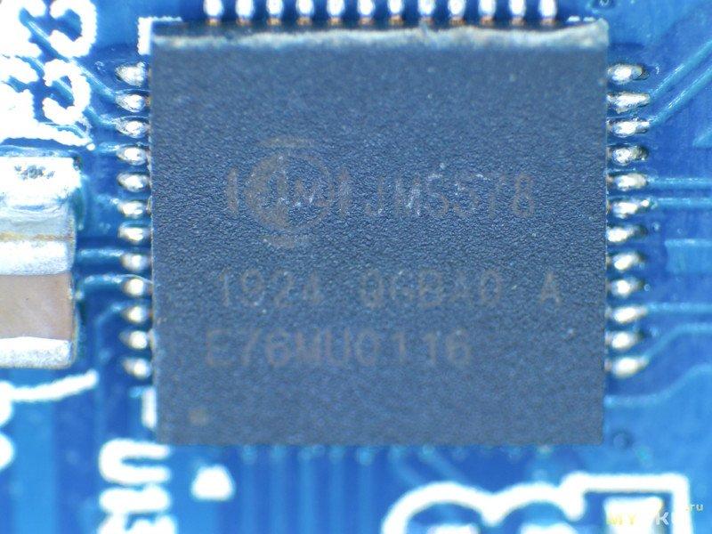 "Кейс для HDD 3.5"" ORICO 3588US3"