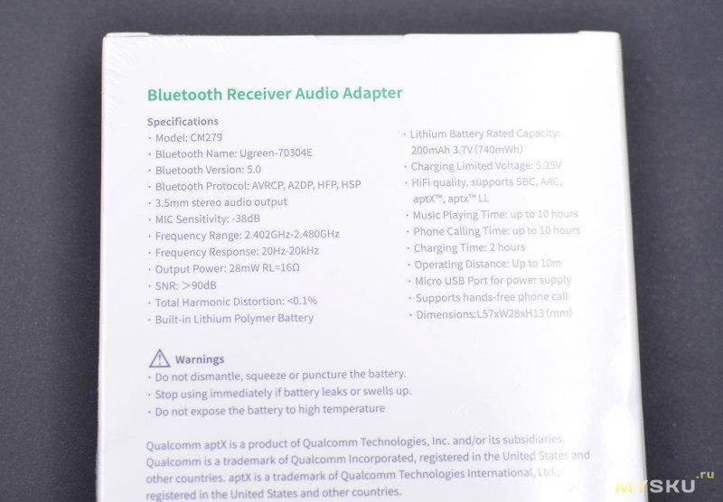 Bluetooth-ресивер с AptX LL Ugreen CM279