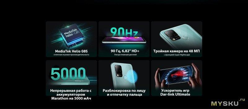 Смартфон Infinix HOT 10S NFC 4/64 за 114$