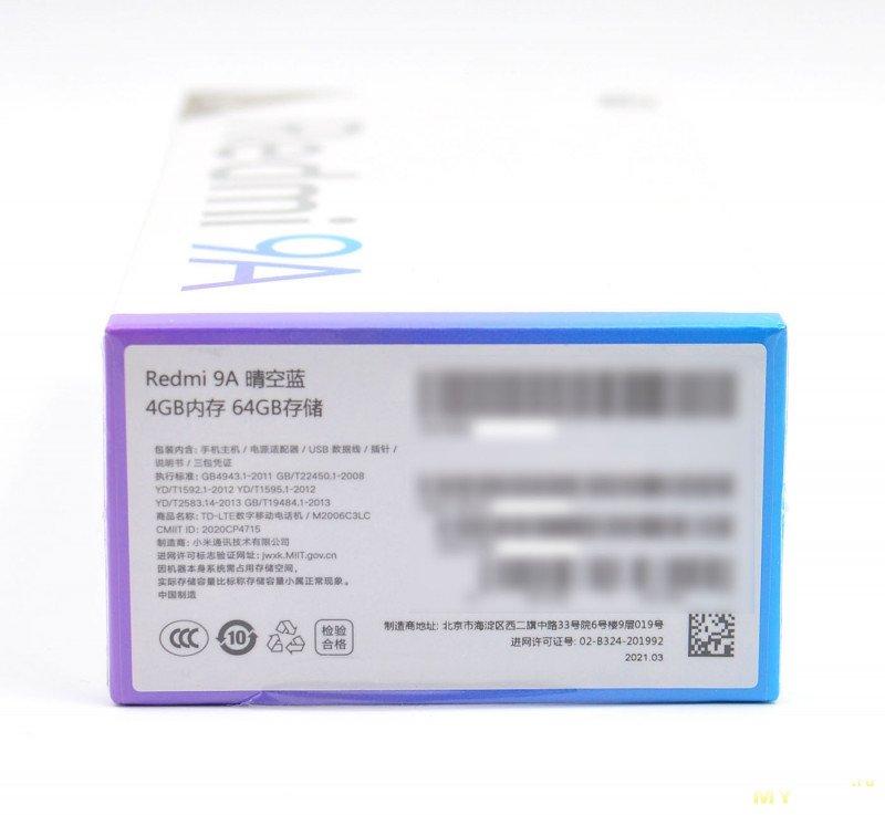 Xiaomi Redmi Note 8 Pro инструкция в PDF и советы