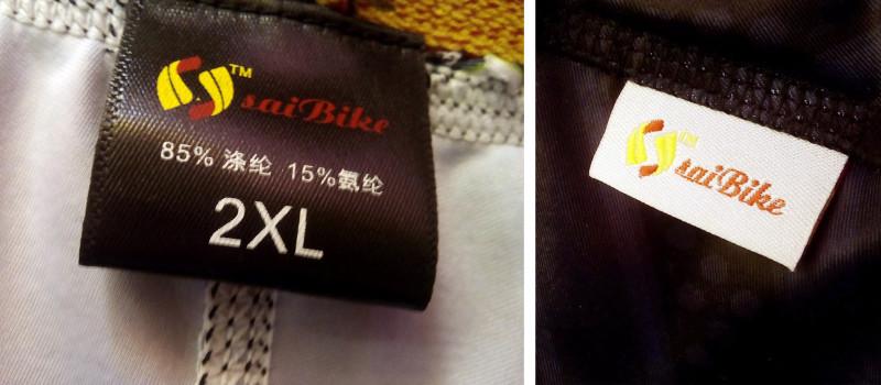 Велотрусы Saibike с нормальным памперсом