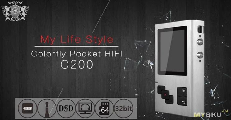 Плеер Colorfly C200 Pocket Lossless: карманный и популярный