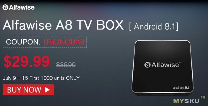 Ультрадешевый ТВ бокс Alfawise A8 2/16Гб за $29 99