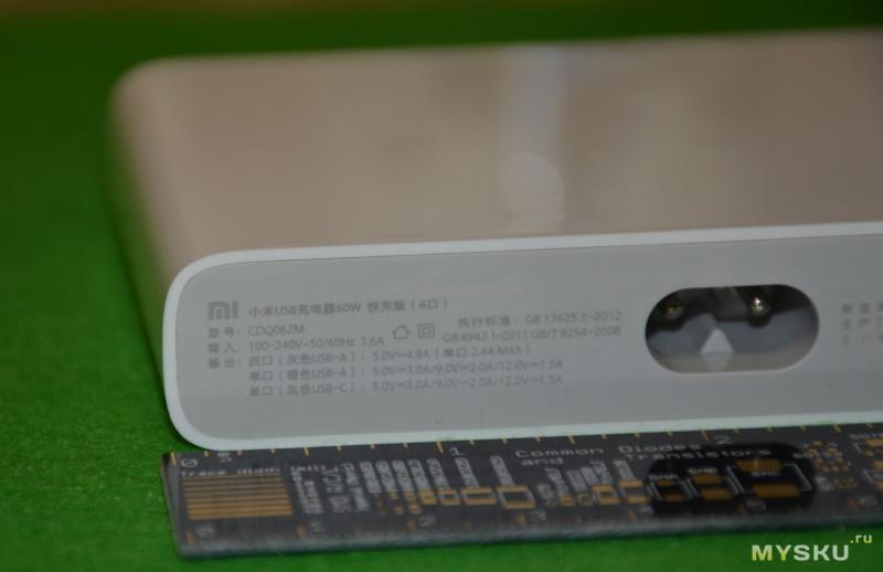 Маленькая и мощная зарядная станция от Xiaomi CDQ06ZM на 60W: 5xUSB-A и 1xUSB-C с режимом быстрой зарядки