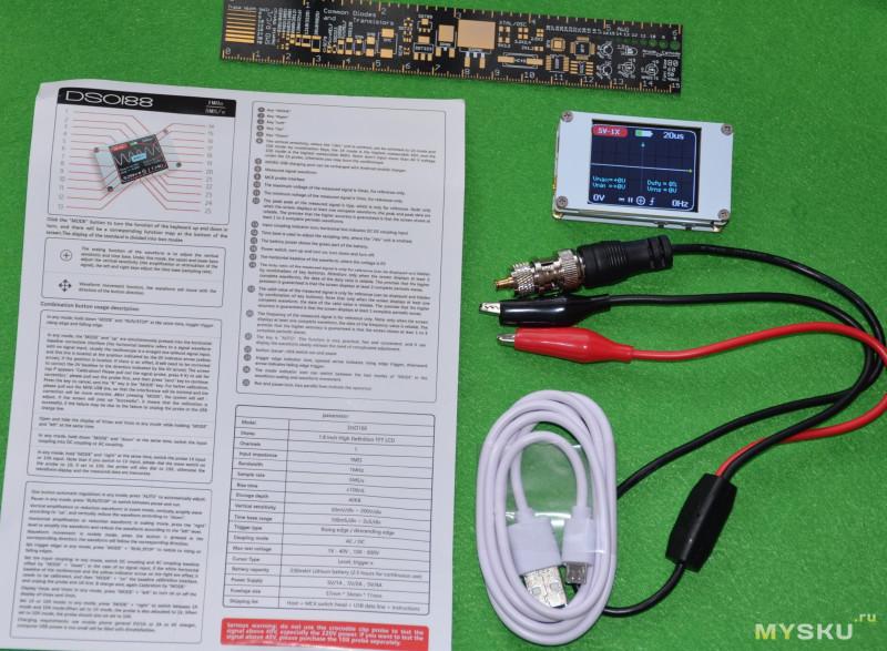 Карманный осциллограф-показометр FNIRSI DSO188 (1MHz) для проверки датчиков автомобиля