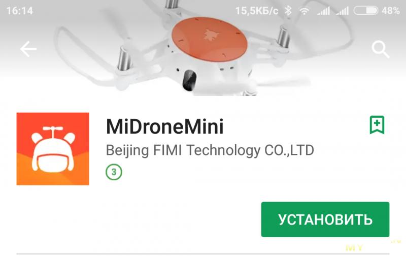 """""""Умный"""" квадрокоптер Xiaomi MiTu Mini (WiFi/FPV/720P HD Cam/ APP Control): неплохой бюджетный старт"""