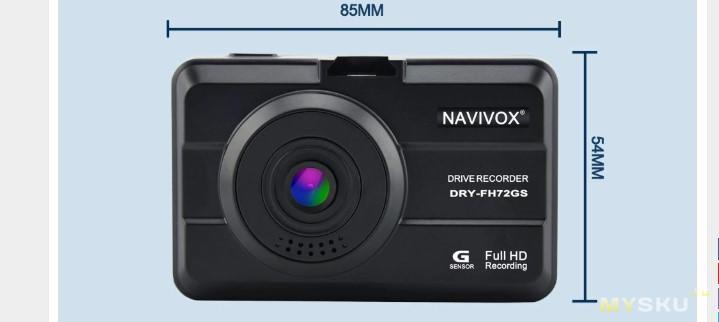 Бюджетный видеорегистратор Navivox DRY-FH92WG c FHD, GPS (чип AIT 8427)