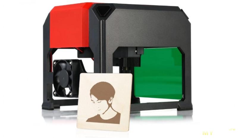 Недорогой лазерный гравер KKmoon Automatic K5 Type 3000mW Engraving Machine