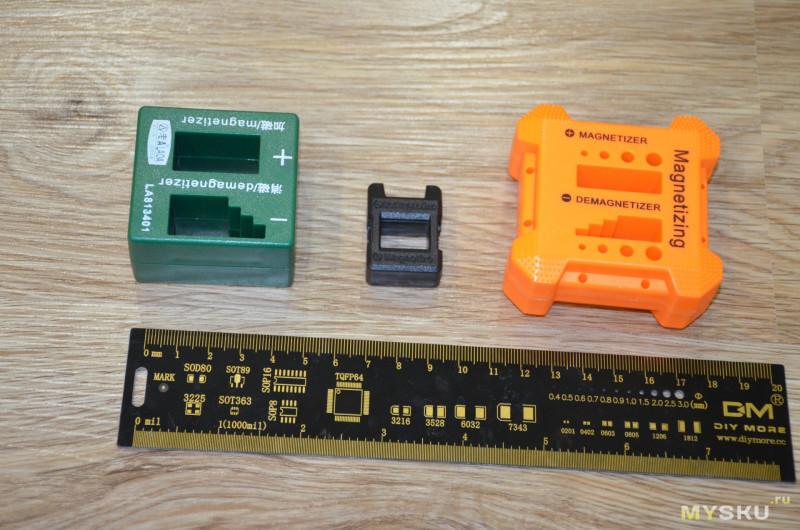 Мини-магнетайзеры/демагнетайзеры (комплект 2 шт)