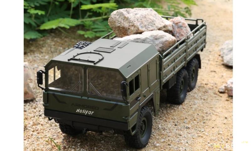 Военный грузовик на р/у Helifar HB-NB2805 1:16