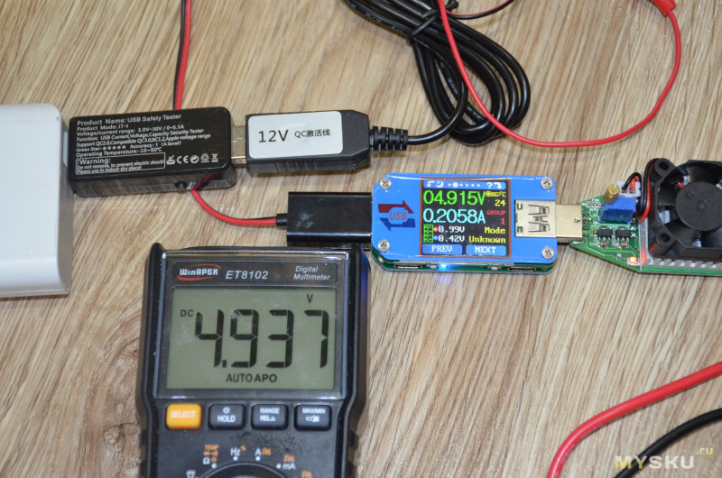 Адаптер питания с QC2.0 и выходом DC5521 на 12В
