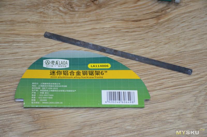 Мини-ножовка LAOA LA114006: маленький помощник по металлу